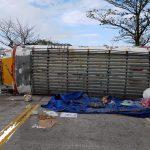 Varios lesionados al volcarse un bus de Managua-Siuna